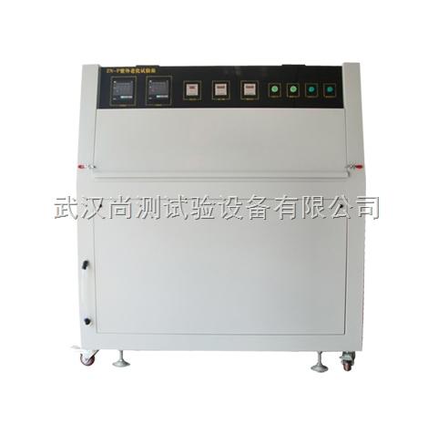 SC/UV340-PQ紫外老化试验箱