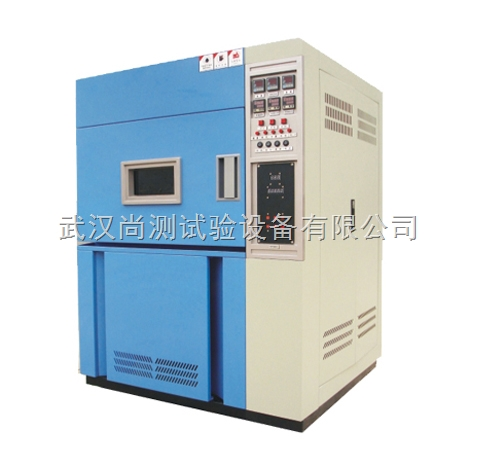 SC/SN-900A水冷氙灯耐候试验箱