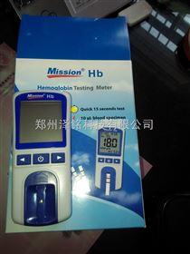 HB新疆體檢血紅蛋白儀,血紅蛋白速測儀