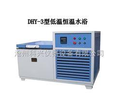 DHY-3型DHY-3型低温恒温水浴