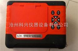 BJDW-1型BJDW-1型钢筋保护层厚度检测仪