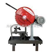HQP-150A型大功率混凝土切割机