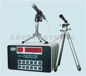 尘埃粒子计数器 室内洁净度检测仪 室内空气质量检测仪
