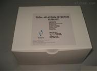 人胸苷酸合成酶(TS)ELISA试剂盒