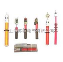 GD-10kv高压验电器