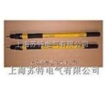 GD-220KV 高压验电器