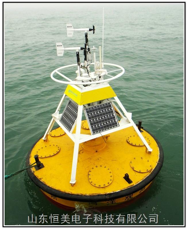 小型海洋环境监测浮标