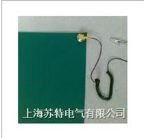 1000防静电胶板(ST)