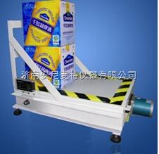 AT-HD纸箱滑动角测试仪