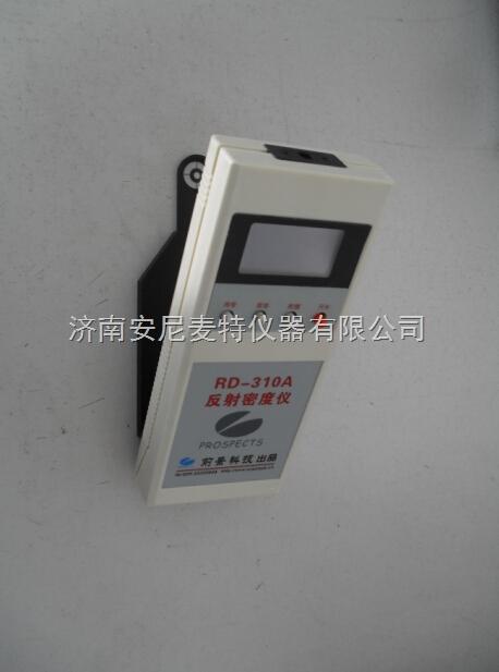 厂家供应反射密度仪