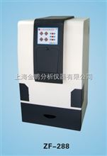 ZF-288型ZF-288型全自动凝胶成像分析系统