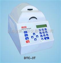 DTC-3TDTC-3T梯度PCR基因扩增仪