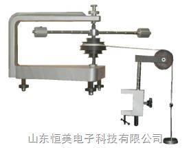 刚体转动惯量实验仪 刚体转动惯量仪