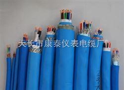 本安低烟无卤计算机电缆 WDZ-IA-DJYP2VP2
