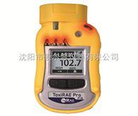 ToxiRAE Pro PID 个人用VOC检测仪PGM-1800