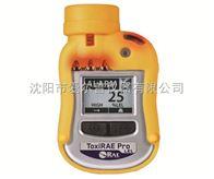 PGM-1820ToxiRAE Pro LEL 个人用可燃气体检测仪PGM-1820