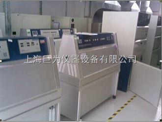 云南紫外线耐气候老化试验箱厂家直销
