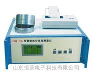 水分活度测定仪