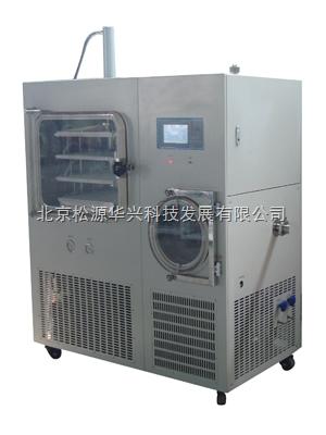 LGJ-50F医用冻干机