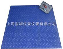 3吨电子地磅秤3吨电子地磅秤系列