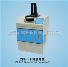 ZF1-1SZF1-1S(薄膜开关)多功能紫外分析仪