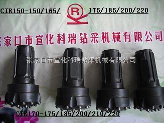 cir80低风压潜孔锤冲击器图片性能1