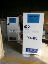 黑龙江二氧化氯发生器怎么区分