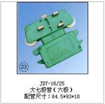 JD7-16/25(大七极管(六极))集电器