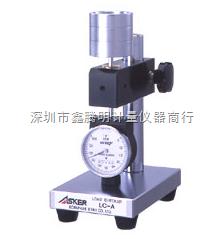日本ASKER硬度计 LC-A型 JA型硬度计校正仪 荷重检查器