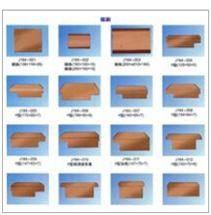 集电器配件(电刷片|碳刷)