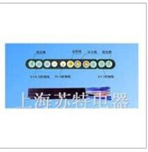 彈性體耐低溫探測控制扁平軟電纜