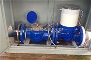大口径智能水表生产厂家  慧怡云控系列