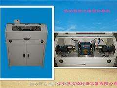 QM-2型多功能岩心端面切磨机