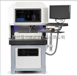 VideoMic VSMH高精度自動影像儀