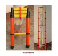ST電廠多功能折疊梯,絕緣升降梯廠家4米伸縮梯
