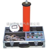 SDGZF便攜式幹式直流高壓發生器價格
