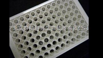 PSB152096-24 PSW15203D Insert-PS支架荧光/化学发光检测板