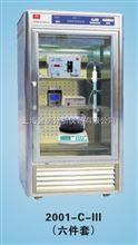 2001-C-III型自动液相色谱分离层析仪
