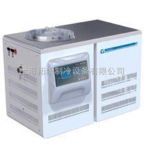 实验型冻干机真空冷冻干燥机上海拓纷生产