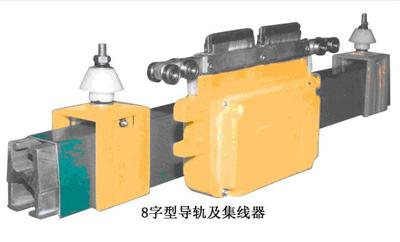 DHG-8-400/700 8字型集线器