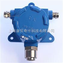 TY1100固定式鍺烷氣體報警器鍺烷氣體濃度探測器鍺烷氣體檢測儀工業用