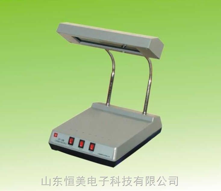 紫外分析仪 紫外检测仪