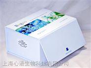 兔粒細胞集落刺激因子(G-CSF)ELISA檢測試劑盒
