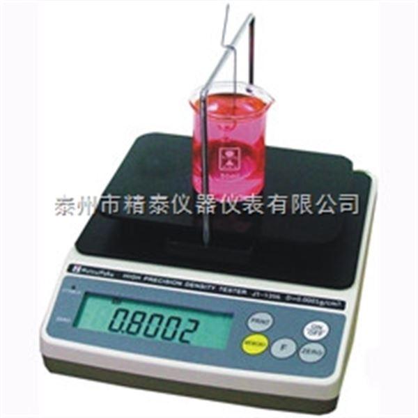高精度液体密度仪