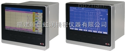 虹润NHR-8700(B)系列48路彩色(蓝屏)数据采集无纸记录仪