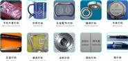 供應深圳莞10W20W性價比Z高的激光鐳雕機打標機廠商