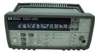 二手频率计- 销售Agilent 53131A