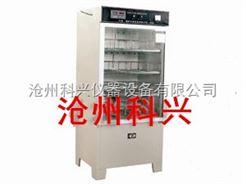 TY-1型TY-1型标准涂料养护箱