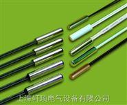 Pt100铂电阻温度传感器