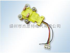 小转弯型四极管式集电器